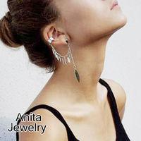 Потребительские товары ANITA ,  JD104