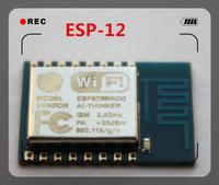 factory sell ESP8266 serial WIFI model ESP-12
