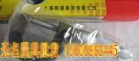 1pcs HLA  outside micrometer microcalliper 50-75mm