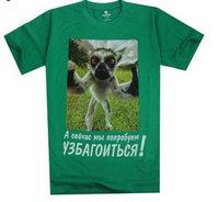 Hot 2015 Fashion Summer Basic Undershirts Tee Men Women Hip Hop Lemur Monkey Baby Print T Shirt Cotton High Quality Gift T-shirt