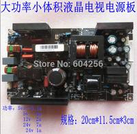 HDAD240W401 power board small size enough power effectioncy  5VSB 5V 12V 24V
