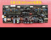 """new for Changhong LT26518 LT26528  26""""  MIP260D power board inverter supply"""