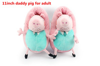 Free Shipping New 2014 Peppa pig daddy pig Slippers Peppa pig daddy pig indoor Slipper Retail 1 pair