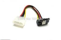 Free shipping SATA 15pin Female to 90 Degree 4pin Male Power Adapter 8 Inch 1pcs/lot Wholesale