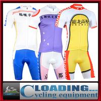 2015 sportswear Yowamushi Pedal shohoku men cycling jersey short sleeve bib shorts bicycle clothing bike wear tops accessories
