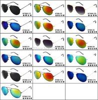Hot Fashion Men's polarized sunglasses Women's Sunglasses Designer Sunglasses-16Colors Fast Shipping