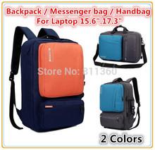 "Newest Backpack Messenger Handbag For Laptop 15"",15.6 "",17.3"" Notebook,Packsack,Travel School Bag,For Macbook,Free Drop Ship(China (Mainland))"
