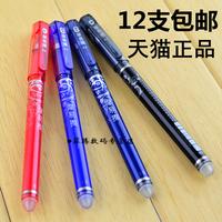 Aihao 4370 erasable pen unisex 0.5mm pen magic ink
