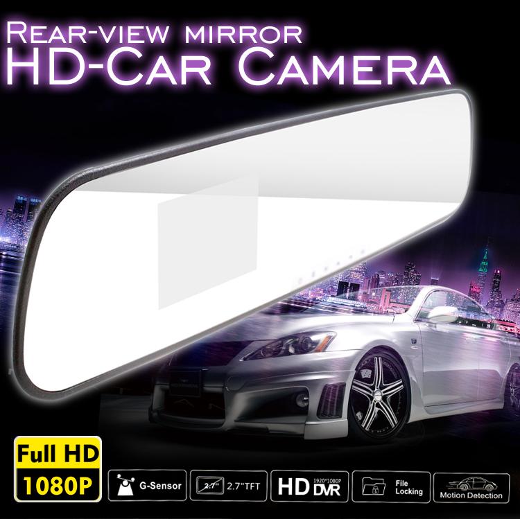 Авто и Мото аксессуары Rear view camera HD1080P 2.7