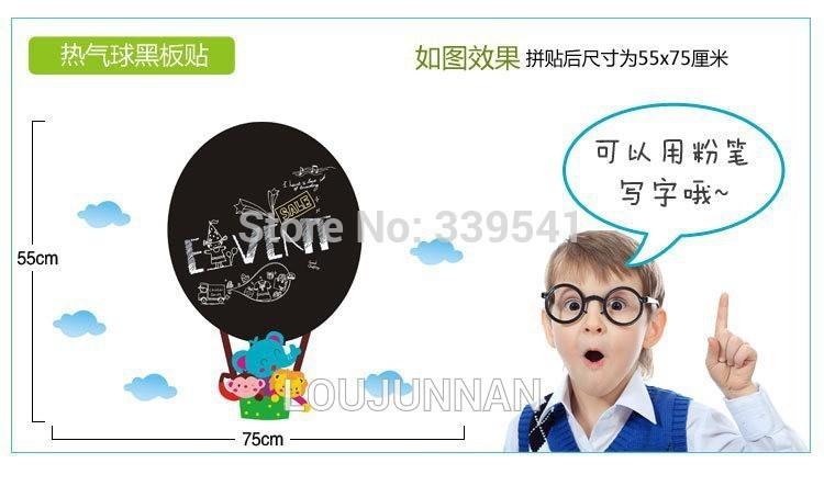 45 * 60 grátis frete 2 Pc fogo balão macaco elefante leão pode escrever Blackboard cuidados com o bebê do bebê removível PVC decoração da parede(China (Mainland))