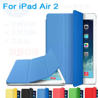 For iPad Air 2 Protectove Stand Leather Case High End Quality Soft Feeling Girl Case for iPad 6 with Free Stylus Free Shipping