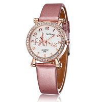 Full Rhinestone Gold Case Women Watches Quartz Movement PU Strap Analog Ladies Dress Watches Eiffel Tower Vintage Wristwatches