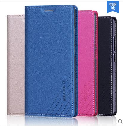 купить Чехол для для мобильных телефонов For huawei  mate7 Huawei Ascend Mate 7 , Huawei 7 , 7 , недорого