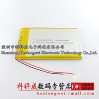 Free Delivery 3.7V 60569 3506098 606090 066090 mobile power battery