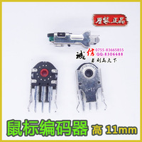 High quality 11mm mouse encoder quality assurance first-hand sources