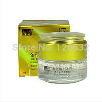 hot sale Gold foil elastic firming eye gel 30g anti-puffiness mosturizing anti-aging eye cream
