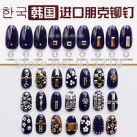 nail mini stereo Kim fortunella venosa square rectangle gold silver cup rivet free shipping