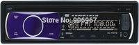 IBERRY INTL Car In-Dash DVD/MP3/CD AM/FM Receiver