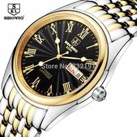 Men's mechanical watch men's watch waterproof automatic table movement authentic big dial watch