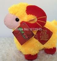 2015 Send money sheep plush sheep doll for child 20cm