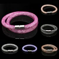 Double Stardust Bracelet for Women Mesh Chain With Full Crystal Inside Magnetic Bracelet Wrap Bracelet Charm Bracelet Bangle