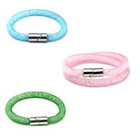 Double Stardust Bracelet for Women, Mesh Chain With Full Crystal Inside Magnetic Bracelet Wrap Bracelet Charm Bracelet bangle