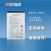Original NEW Battery Replacement Part For Smartphone Li-lon Battery BEDOVE X6 1600mAh
