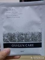 6PCS/BOX-MAINING Mask Oxygen Skin Care Moisturizing Whitening Healthy Refreshing Face Care Mask