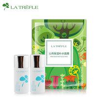LA TREFLE Seaweed dynamic compression Travel sets Three-piece Lotion + Emulsion + Mask
