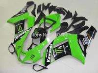 2015 Motorcycle Fairing kit for KAWASAKI Ninja ZX6R 07 08 ZX 6R 636 2007 2008 ZX-6R Newest green black Fairings set+7Gifts KC02