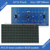 40pcs/lot P13.33 Semi-outdoor LED module for P13.33 Lintel RGB Full Color LED Display 320*160mm 24*12 pixels