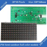 40pcs/lot Semi-outdoor P16 LED module for RGB Full Color Lintel LED Display 320*160mm 20*10 pixels