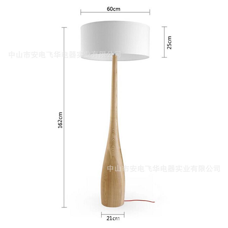 Popular Scandinavian Floor Lamp From China Best Selling