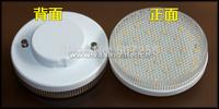 under cabinet lamp gx53 base led light 2835smd 8w 220v kitchen light bulbs 2015