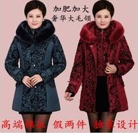 The new women's fashion thick coat collar ovo big yards warm down cotton jacket size XL-5XL. Free Shipping