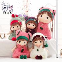 Hwd 60cm magicaf doll lovely girl plush toy birthday gift