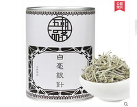 Top grade AAAAA Newest spring tea silver needle white tea high mountain single bud Anti-old silver needle tea