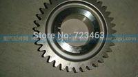 HD   Countershaft third gear   AZ2210030404