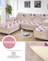 Free Shipping-Potpourri style-Sofa cushion fabric sofa cushion upscale fashion European pastoral towel slipcover slip cover