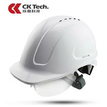 Шлем с защитные очки пк объектива capacete велосипед велоспорт шлем строительство рабочий