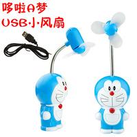 Free  new gift cartoon cute mini fan portable USB fan cartoon cat Doraemon A Dream small fan