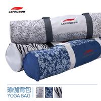 New ProSource Mix Full-Zip Cargo Pocket Yoga Gym Mat Bag Tote w/Shoulder Strap