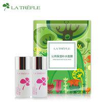 LA TREFLE Rose Whitening charm Travel sets Three-piece Lotion + Emulsion + Mask