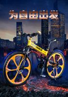 2015 new arrival  one piece wheel mountain bicycle 27 speed aluminium alloy folding bike