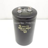 Free shipping  1pcs/lot  450V 6800UF 450V  75X145mm   Electrolytic Capacitor