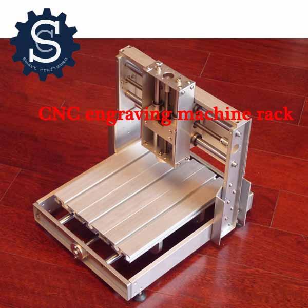 Fraiseuse cnc mini kit d1s bricolage sculpture sur bois cnc router  ~ Fraiseuse Cnc Bois