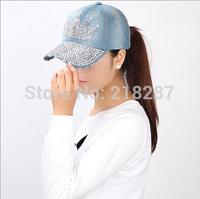 2015 Hot sale!MOQ=1PCS New Vintage Denim With Rhinestone King Crown Baseball Cap Fashion Women peaked Caps And Hats