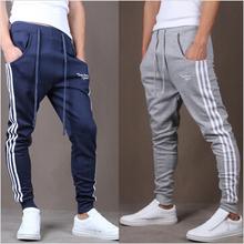 Hommes pantalons printemps 2015 automne, Millitary Crime hip - hop marque de mode Emoji Jogger survêtement harem, Loisirs pantalons amincissants pantalons armée(China (Mainland))