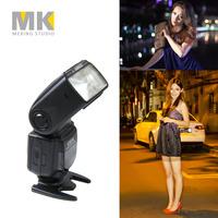 DBK DF-660 TTL Wireless Speedlight Speedlite Flash light for Nikon D7000 D90 D7100