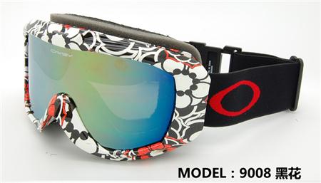 Brand ski goggles double lens anti-fog Ski Glasses carton Snowboard Goggles Men Women Snow Glasses Ski Googles 7color(China (Mainland))